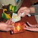 Amenda pentru produse etnobotanice, de la Garda Financiara