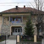Ministerul Dezvoltării a repartizat 14 miliarde de lei vechi comunei Şirineasa