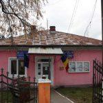 Comuna Stoileşti, pe drumul modernizării